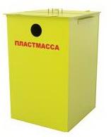 контейнер для мусора OM-017