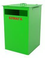 контейнер для мусора OM-018