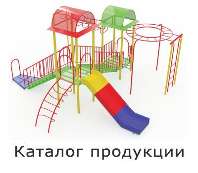 "Каталог продукции ОАО ""Мирамет"""