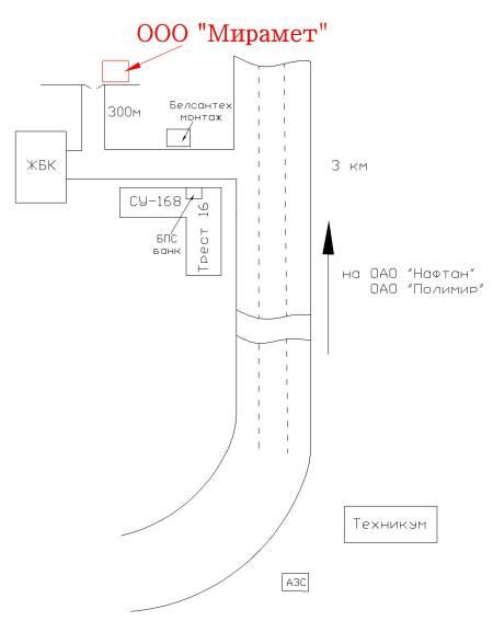 Схема проезда к производству